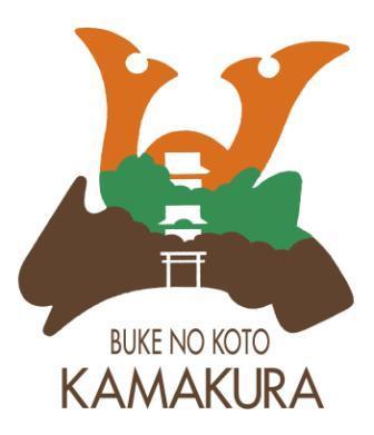 鎌倉世界遺産登録推進協議会のロゴマーク