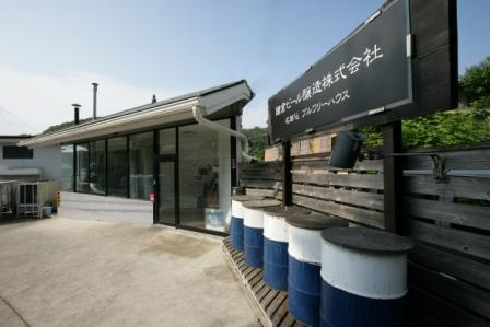 オクトーバーフェスト参加社の一つ、鎌倉ビール