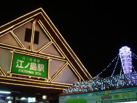 江ノ島駅のシーキャンドルを模したイルミネーション