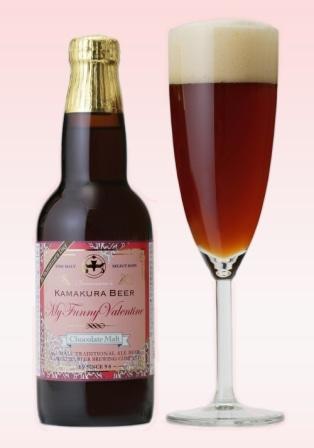 鎌倉バレンタインビール