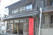 「旧東海道藤沢宿まつり」開催へ-朝市に加え体験ワークショップも