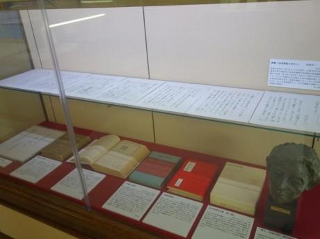 吉田秀和が亡くなる前日に書き上げた原稿22枚を展示