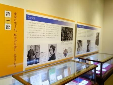 第一部「東京に生まれ、軽井沢を愛し、追分に死す」堀の生まれを紹介するコーナー