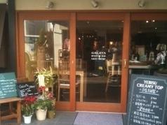 イタリアンをベースとした料理店「ガラタ」の店舗外観