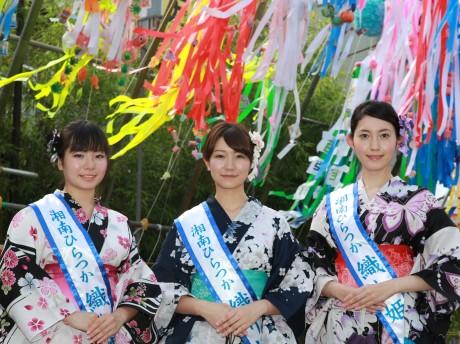 現在の「湘南ひらつか織り姫」の3人