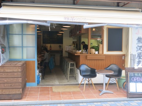 鵠沼海岸にオープンしたワインとフードの店「雅茶」