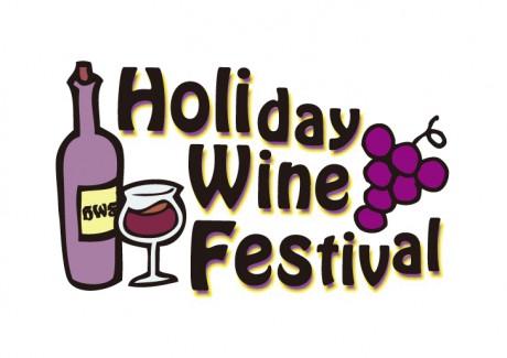 新堀ライブ館で行われるワインイベント「Holiday Wine Festival]