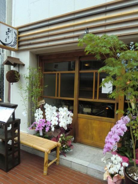 鎌倉市御成町に7月2日オープンした「旬の菜と旨い酒 おおはま」