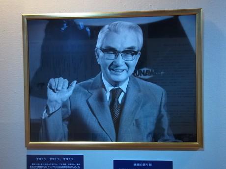 「サヨナラおじさん」こと淀川長治さん