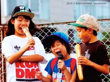 日本を代表するラップアーティストたちが講師をつとめる「コドモラップワークショップ」