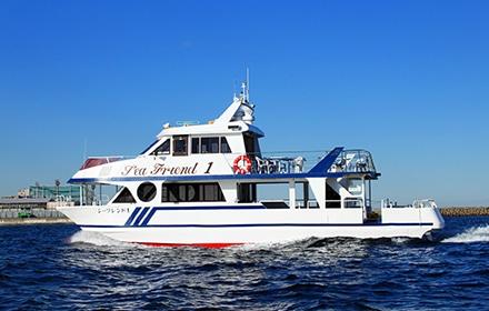 腰越・江の島沖クルーズに使われる「シーフレンド1」