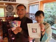 鎌倉在住漫画家・赤石路代さんトークイベント 聞き手は同級生のカフェ店主