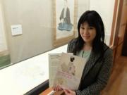 鎌倉駅から歩いて訪ねる初めての美術館体験 学芸員の解説やゲームも