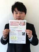 「魯山人と鎌倉」をテーマに市民が研究発表 星岡窯で過ごした30年を探る