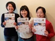 鎌倉で「初めての入園・入学準備の会」 情報や悩みの共有も