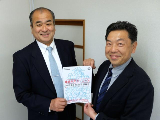 ポスターを手にする実行委員長の大森道明さん(左)と事務局長の中村悟さん(右)。「まずは参加して楽しんで」と声をそろえる