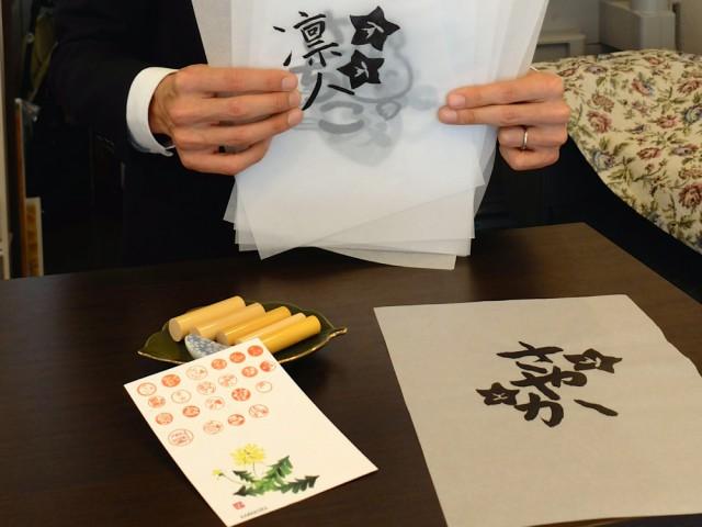 参加者がデザインした印面は、ほぼそのままはんこになり印鑑証明を取ることもできる