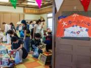 鎌倉でブックカーニバル今年も 「本好き」1500人が通り行き交う