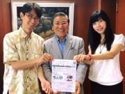 鎌倉で「市民がやっちゃう!」シンポジウム 市民活動推進条例づくりに向け
