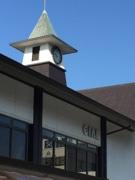 鎌倉駅ビルが「CIAL」にリニューアル 地元土産や新業態カフェも