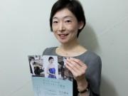 鎌倉でチェコ・フィル「ヴィルトゥオーゾ競演」 地元・女性ピアニストが共演