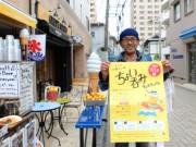 片瀬江ノ島エリア初「ちょい呑みフェスティバル」 観光客以外も楽しんで