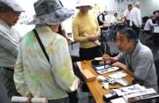 鎌倉で市民活動フェスティバル 参加型で楽しみながら未来考えるきっかけに