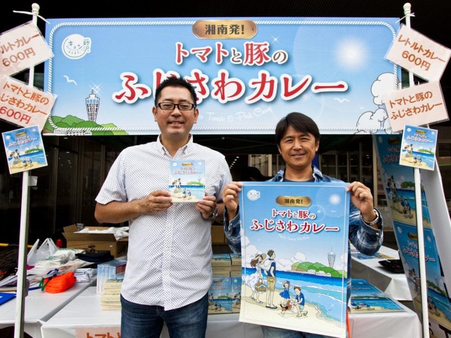 商工会議所青年部の篠原さん(左)と丸山さん(右)。市民祭りでブース出展し1600食を売り上げた
