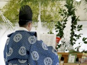大船軒本社工場で「鰺祭」 ロングセラー「押し寿司」販売、アジ供養祭事や限定品も