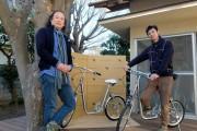 メイドイン鎌倉自転車誕生 カーデザイナーが「新しい乗り物」形に