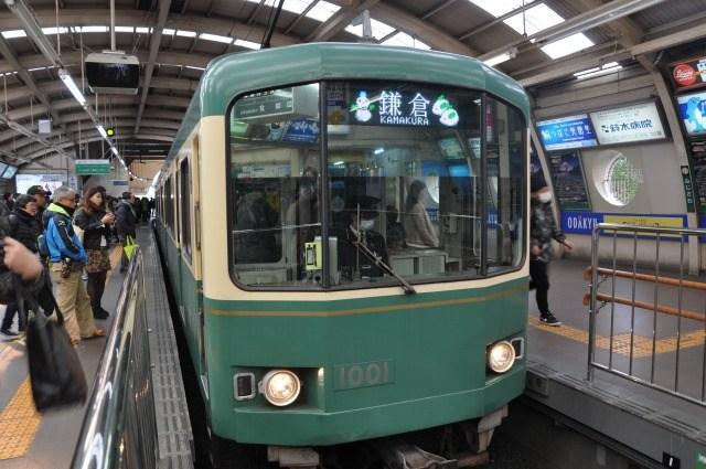 サポーターの背番号12にちなみ藤沢駅12時12分発に乗車する