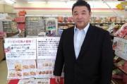 逗子の100キロ超えコンビニ店長が公開ダイエット 店内商品だけで減量対策メニュー提案