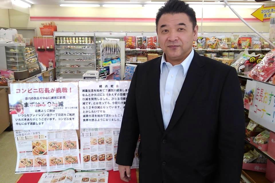 減量前の顔写真も掲出している飯山さん。56日経過時点で14キロ減なので100キロを切っているというが