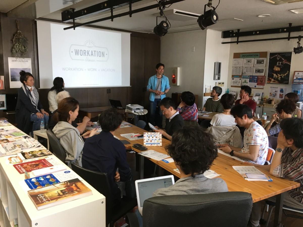 茅ヶ崎「チガラボ」で行われた発表イベントの様子