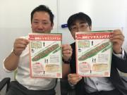 「湘南ビジネスコンテスト」募集開始 第二創業の応募者も増える