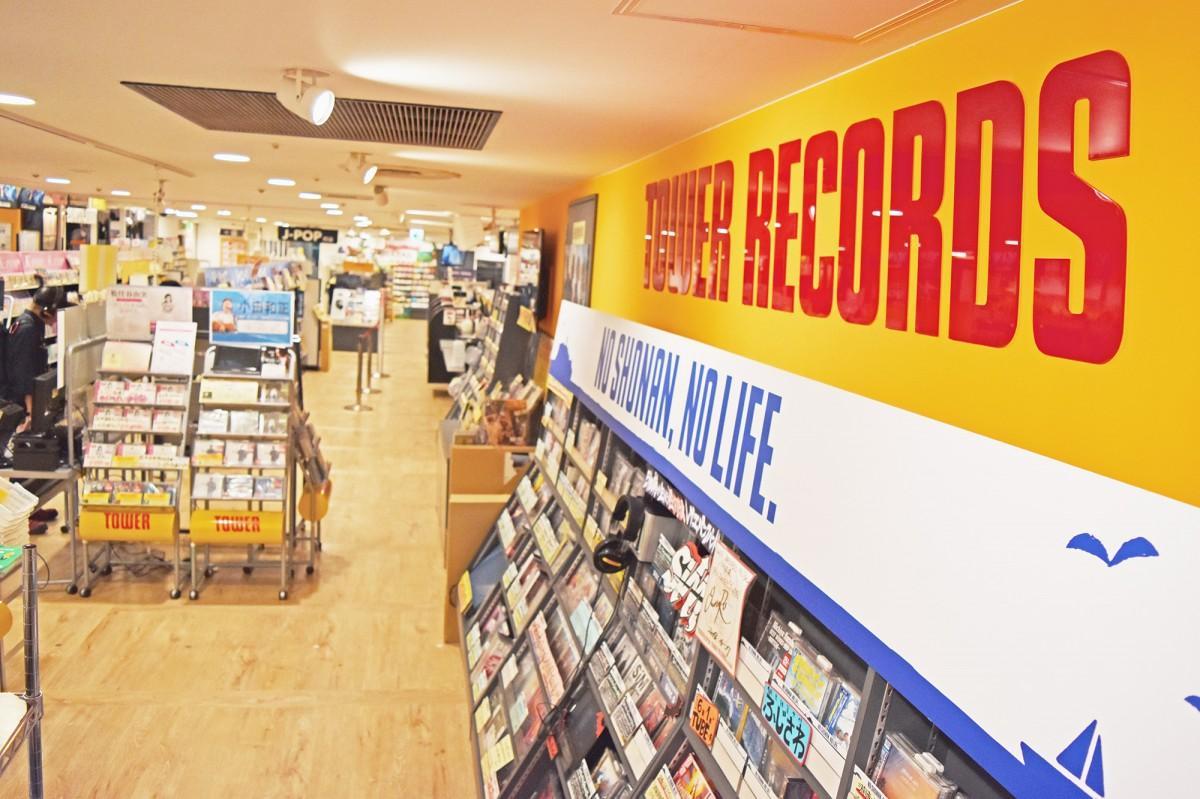 「NO SHONAN NO LIFE」を掲げるタワーレコード藤沢店