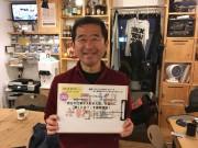 「自分の仕事が大好き大賞」題材に 茅ヶ崎で仕事を考えるイベント