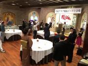 湘南の経営者が集う異業種交流会「守成クラブ湘南イースト」 開催50回