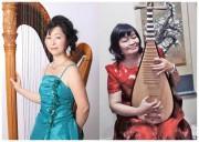 藤沢市出身のハーピスト安井弘子さん(左)と中国琵琶奏者の牛静嫻(ぎゅうせいかん)さん(右)
