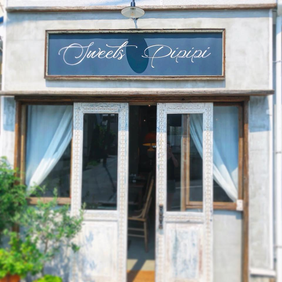 新たな店舗「sweets pipipi(スウィーツ・ピピピ)」の店構え