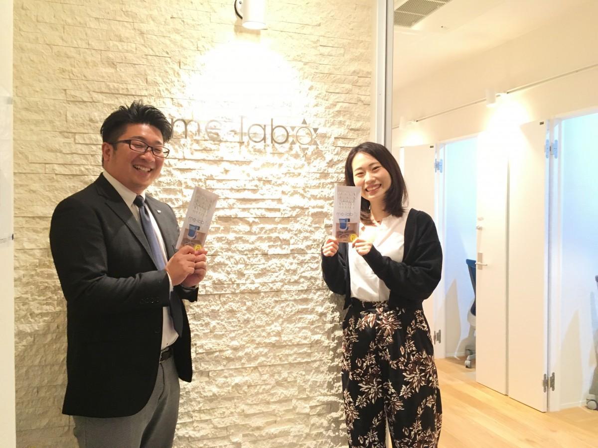 企画・設計・内装を担当した鈴木良隆さんと貞松尚美さん