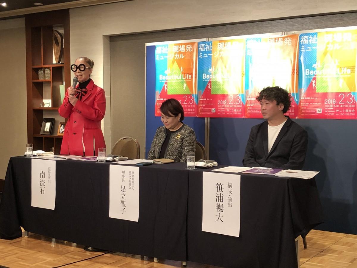 記者会見に臨んだ南流石さん(左)、足立聖子さん(中央)、笹浦暢大さん(右)