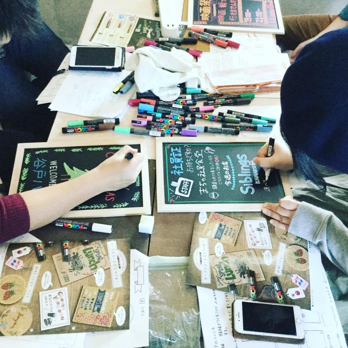黒板マーケティング研究所の藍田留美子さんによる講座の様子
