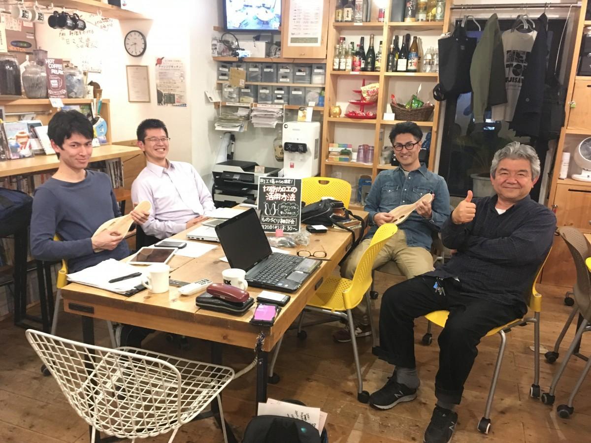 「ものづくり雑談会」発起人の鈴木洋平さん(最左)と発足メンバーの皆さん
