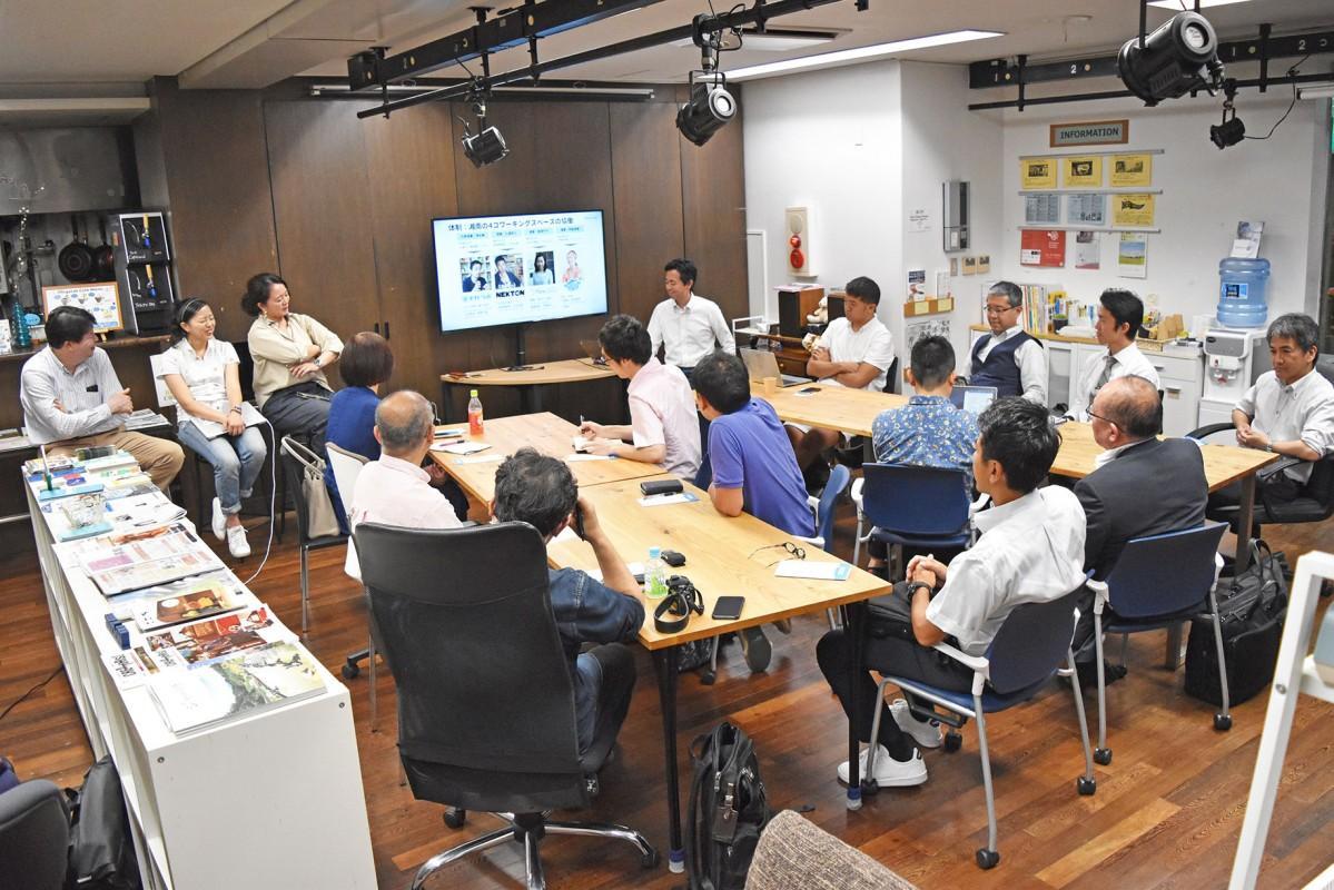 チガラボで行われた一般社団法人Workation Network設立発表イベントの様子