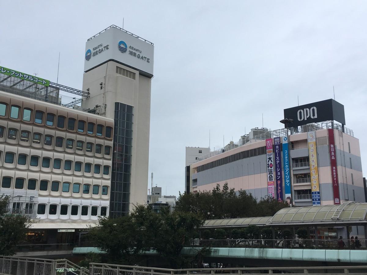 12日全日と13日午前の休業が発表されたODAKYU湘南GATEと湘南藤沢オーパ