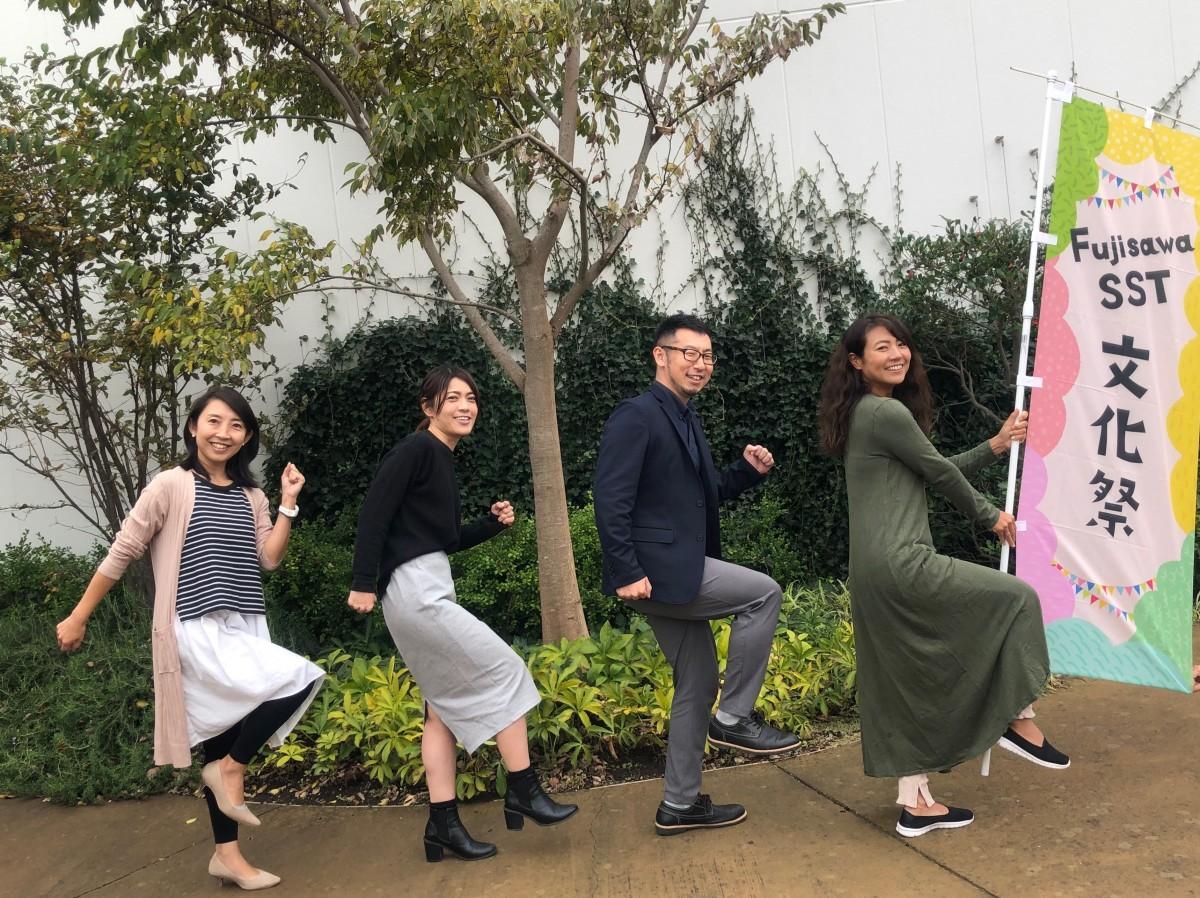 Fujisawa SST文化祭の実行委員メンバーのみなさん