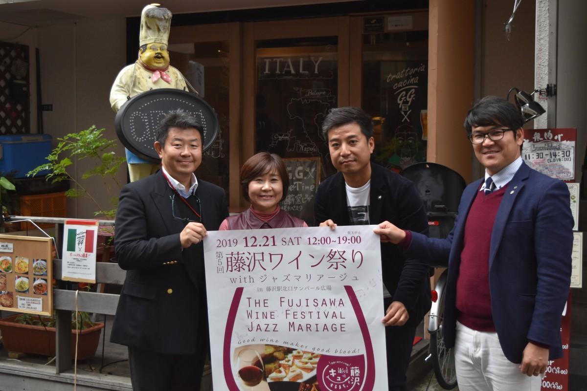 藤沢ワイン祭り実行委員会、婚活企画部会長の浪川武さん(最右)