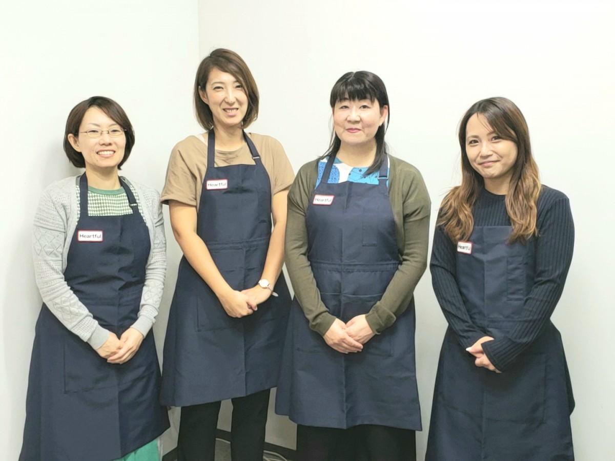 ハートフルサービススタッフの女性たち
