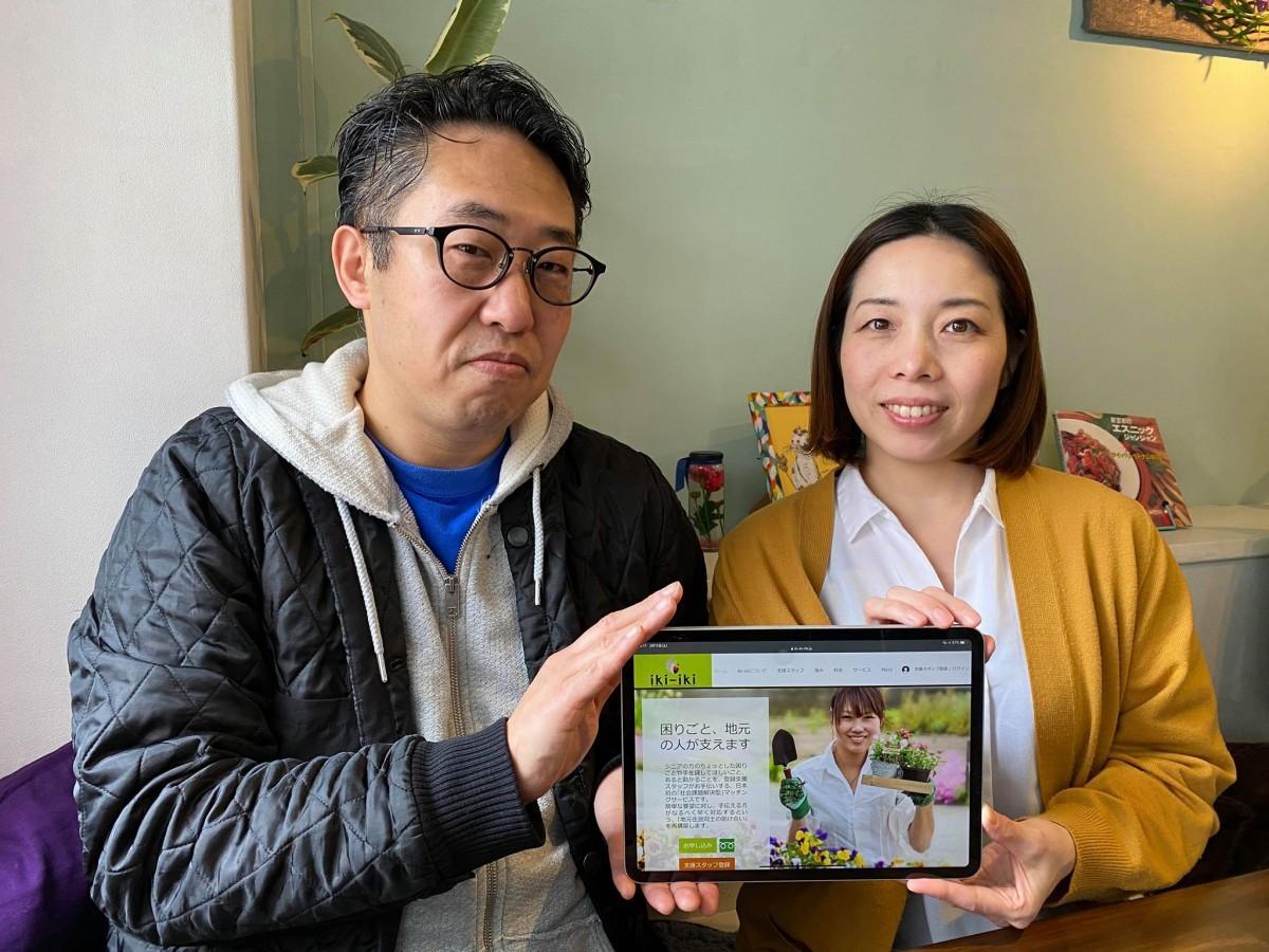 今回支援企業に手を挙げた「質の七つ屋」の小原大輔社長(左)と、出張整体サービスの柏倉聡美代表